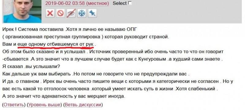 http://s5.uploads.ru/s8wPr.jpg