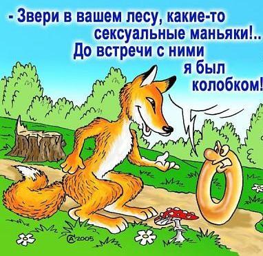 http://s5.uploads.ru/sD3xO.jpg