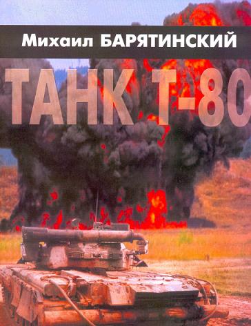http://s5.uploads.ru/sDFB6.png
