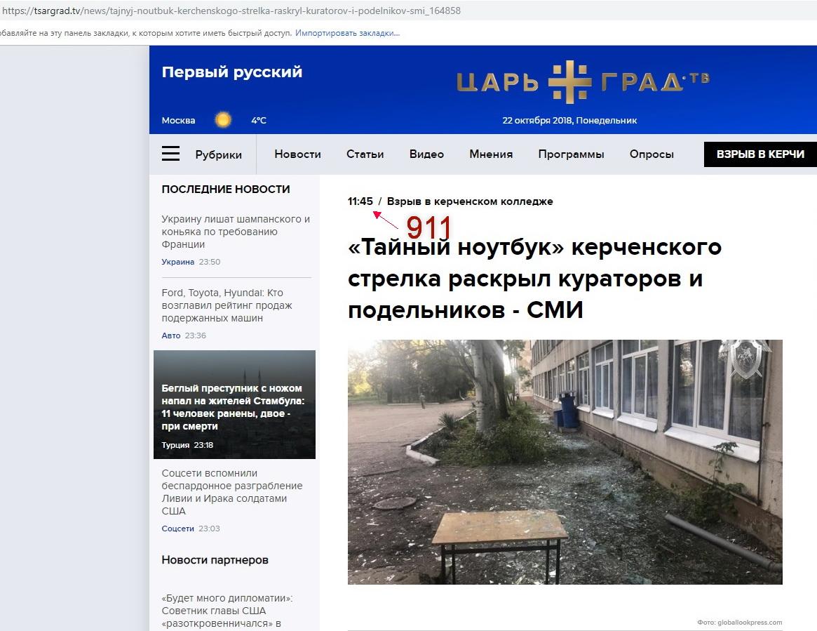 http://s5.uploads.ru/sMiPc.jpg