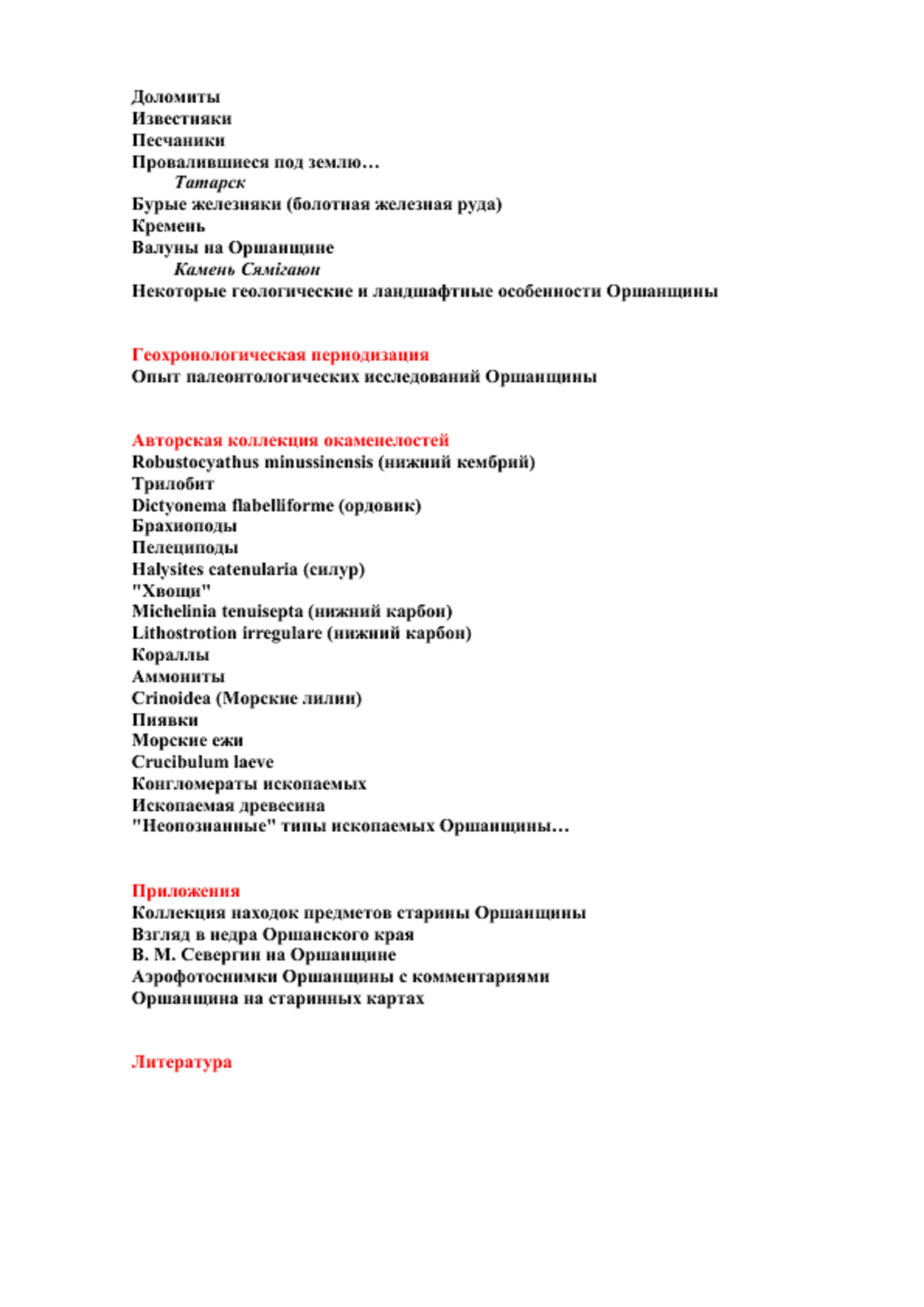 http://s5.uploads.ru/sOZKM.png
