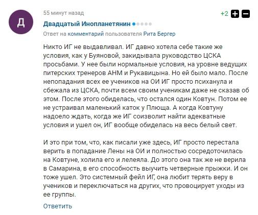 http://s5.uploads.ru/sS3vN.jpg