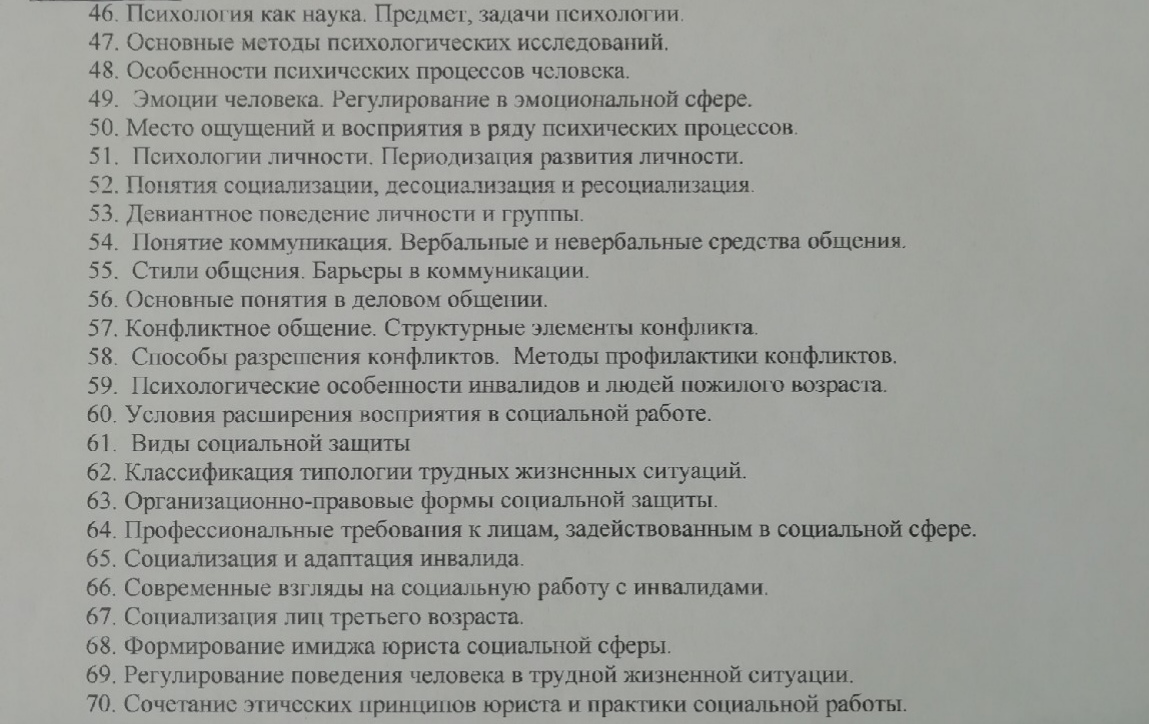 http://s5.uploads.ru/saf97.jpg