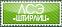 http://s5.uploads.ru/sdwnE.png