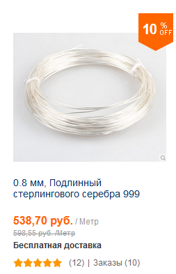 http://s5.uploads.ru/skmyP.png