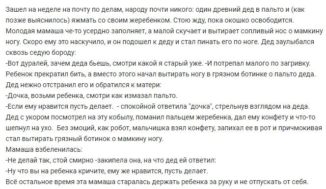 http://s5.uploads.ru/srI0R.jpg