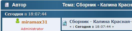 http://s5.uploads.ru/stnNT.png