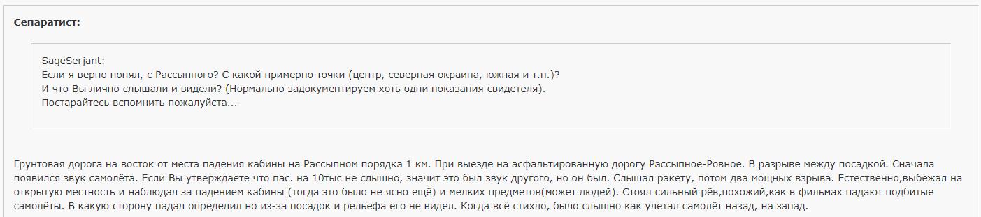 http://s5.uploads.ru/suzyS.png