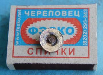 http://s5.uploads.ru/t/00bMB.jpg