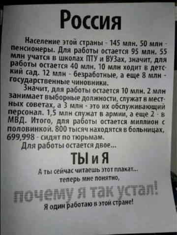 http://s5.uploads.ru/t/00cLH.jpg
