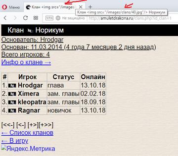http://s5.uploads.ru/t/01AxM.png