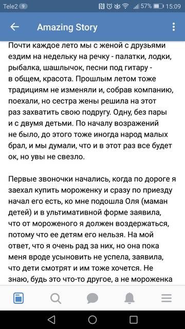 http://s5.uploads.ru/t/04AOf.jpg