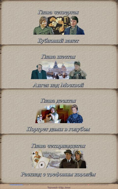 http://s5.uploads.ru/t/04dA7.png