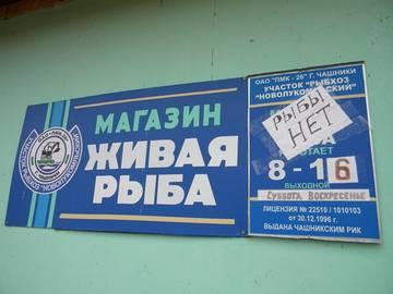 http://s5.uploads.ru/t/07QA1.jpg