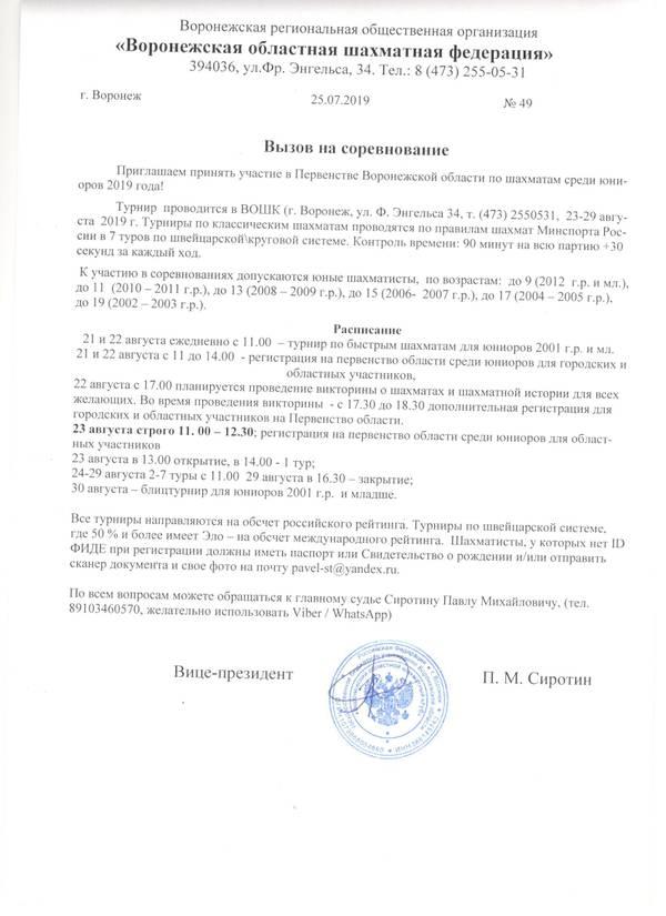 http://s5.uploads.ru/t/07fQr.jpg