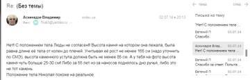 http://s5.uploads.ru/t/09P1O.jpg