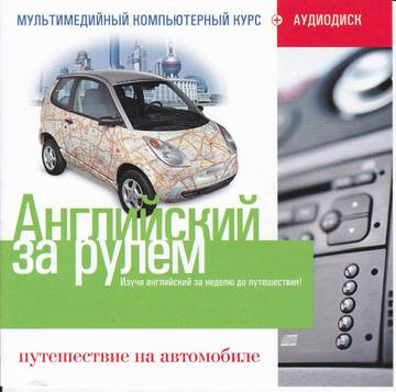 http://s5.uploads.ru/t/09VEb.jpg