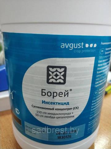 http://s5.uploads.ru/t/0KRCd.jpg