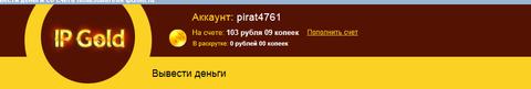 http://s5.uploads.ru/t/0LIKz.png