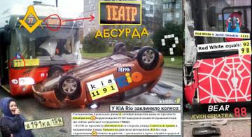 http://s5.uploads.ru/t/0N5zv.jpg