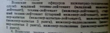 http://s5.uploads.ru/t/0ONu4.jpg