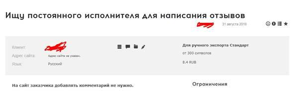 http://s5.uploads.ru/t/0QA5P.jpg