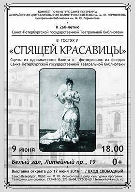 http://s5.uploads.ru/t/0ab8r.jpg