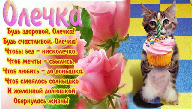http://s5.uploads.ru/t/0hONz.jpg