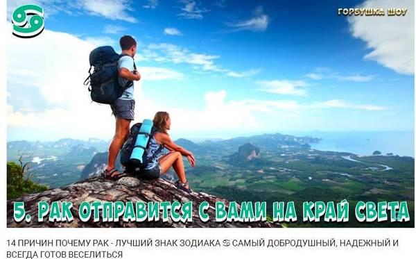 http://s5.uploads.ru/t/0i3wT.jpg