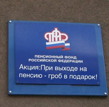 http://s5.uploads.ru/t/0kUad.jpg