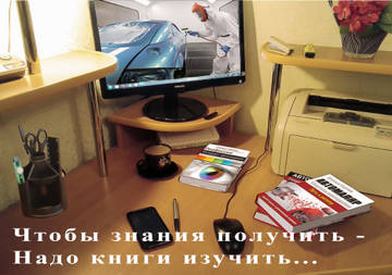 http://s5.uploads.ru/t/0lDN9.jpg