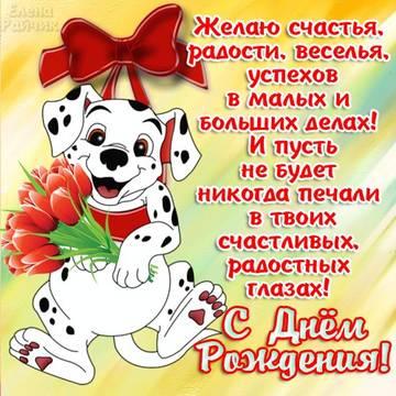 http://s5.uploads.ru/t/0lr17.jpg