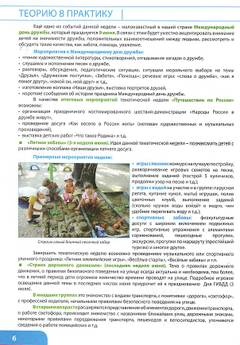 http://s5.uploads.ru/t/0mnUw.jpg