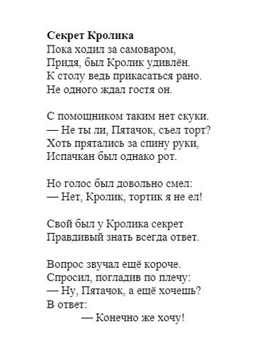 http://s5.uploads.ru/t/0nD9u.png