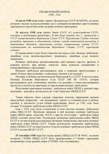 http://s5.uploads.ru/t/0pXy4.jpg