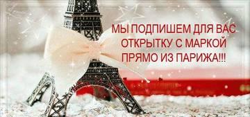 http://s5.uploads.ru/t/0tKXA.jpg