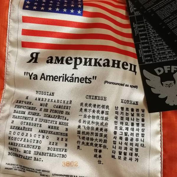 http://s5.uploads.ru/t/0tifU.jpg