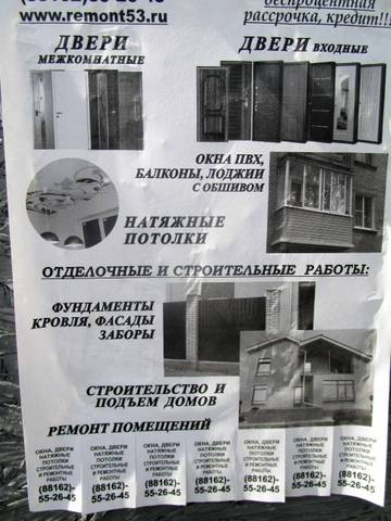 http://s5.uploads.ru/t/0uwqt.jpg