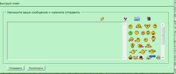 http://s5.uploads.ru/t/0zj9M.png