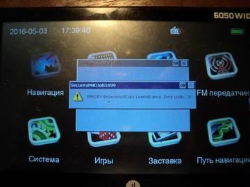 http://s5.uploads.ru/t/0zubG.jpg