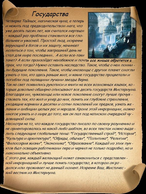 http://s5.uploads.ru/t/10fC5.png