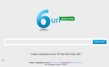 http://s5.uploads.ru/t/13bFJ.jpg