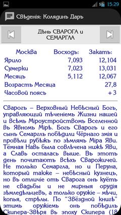 http://s5.uploads.ru/t/15tqT.png