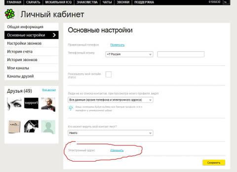 http://s5.uploads.ru/t/172Em.jpg