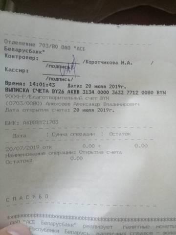http://s5.uploads.ru/t/19bRr.jpg