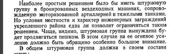 http://s5.uploads.ru/t/19hAK.jpg