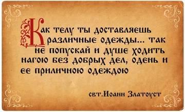 http://s5.uploads.ru/t/1Dm8K.jpg