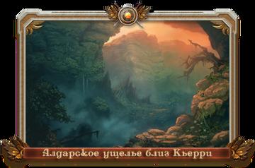 http://s5.uploads.ru/t/1EtGT.png