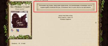 http://s5.uploads.ru/t/1G5Kr.png