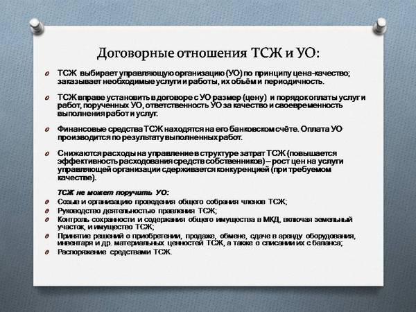 http://s5.uploads.ru/t/1Gz5U.jpg